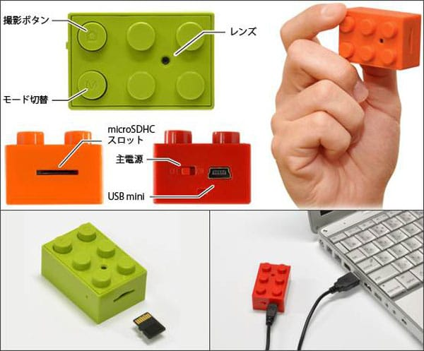 The Tiny Spy Camera That Looks Like One LEGO Block