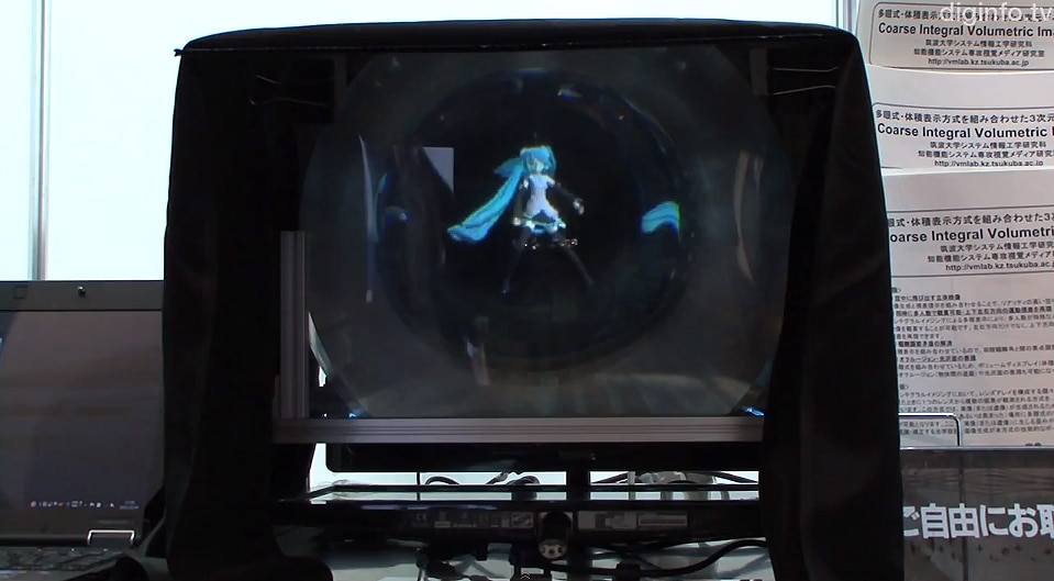 Multi-Lens 3D Display Might Change The Depth Of Our TVs Forever