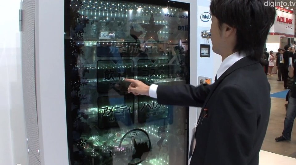 transparent-touchscreen-vending-machine