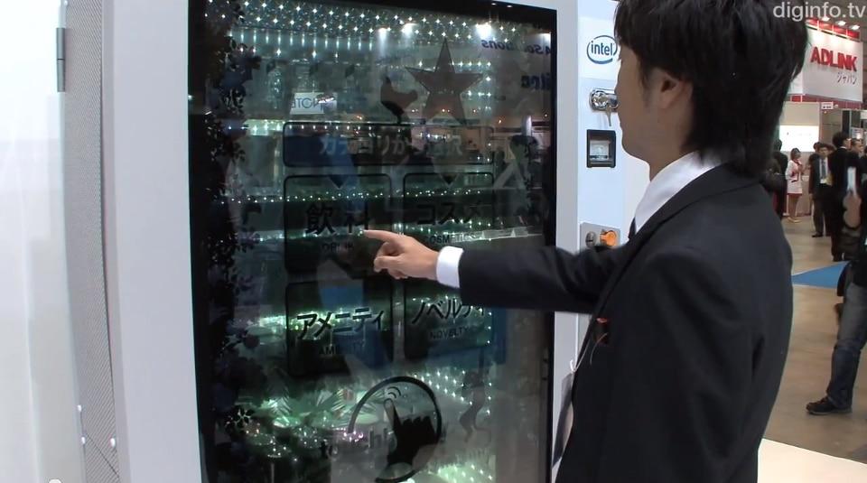 transparent-touchscreen-vending-machine