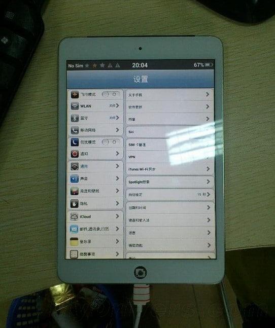 counterfeit-ipad-mini-apple