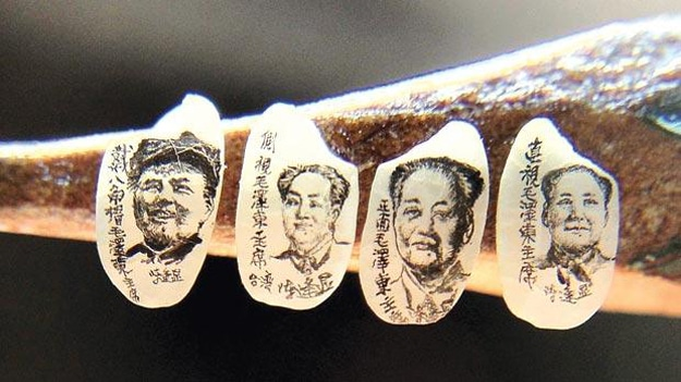 grain-of-rice-portrait-artwork
