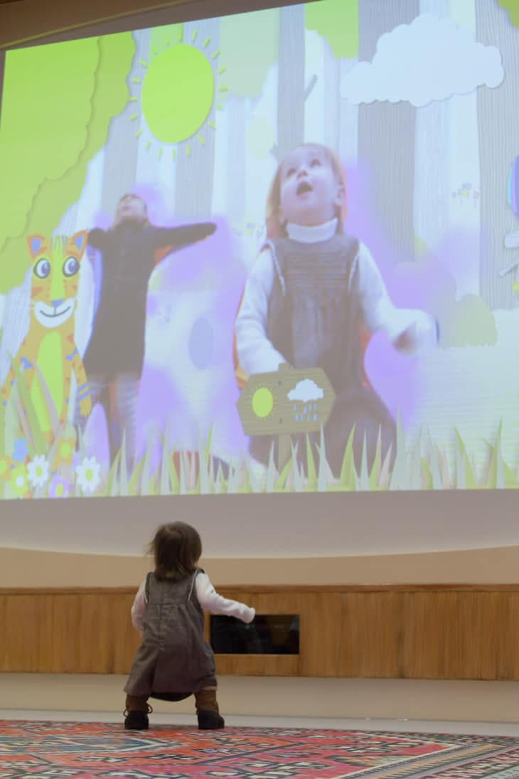 Interactive Wall Is A High Tech Playground For Hospitalized Children