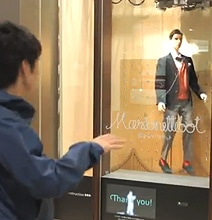 Smart Advertising: Freaky Mannequin Doll Mimics Your Movements