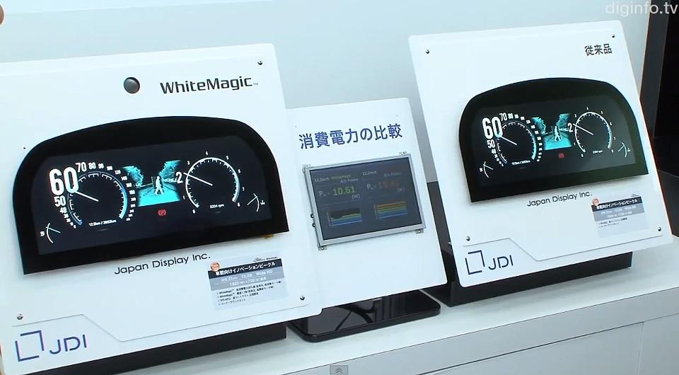 ultra-thin-car-dashboard