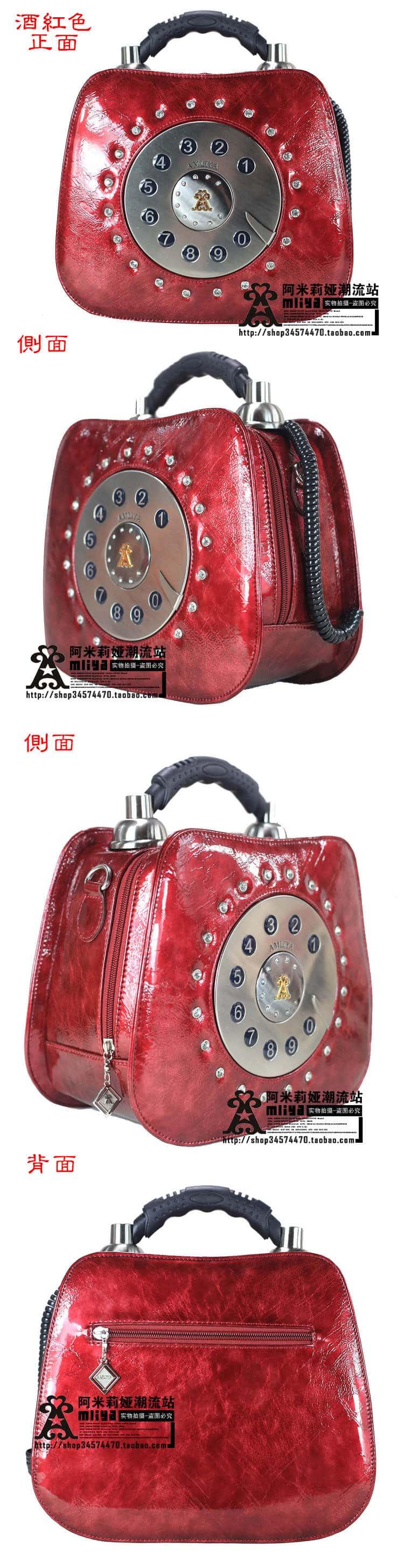 working-telephone-bag-1970s