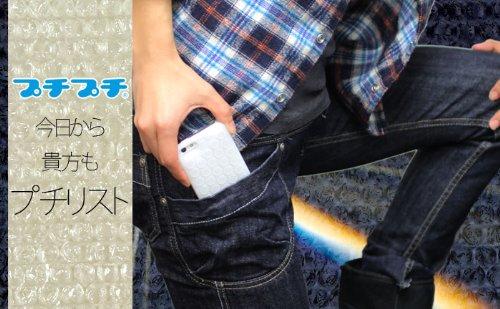 bubble-wrap-iphone-case