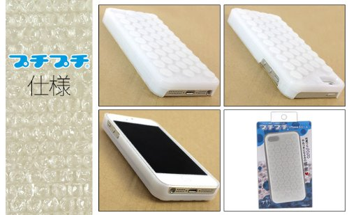 bubble-wrap-iphone-case