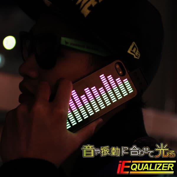 iphone-equalizer-case-innovation