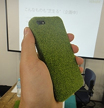Unique iPhone Case Puts A Lush Lawn In Your Hands