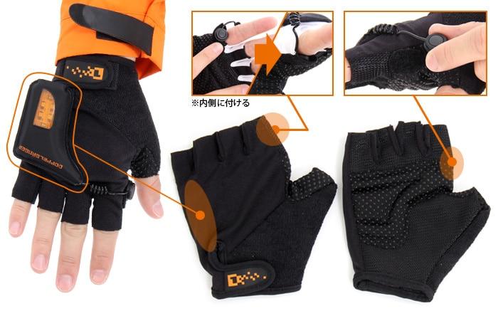 doppelganger-turn-signal-gloves