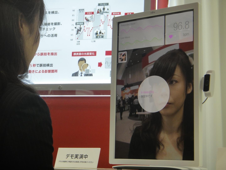 fujitsu-pulse-detection-mirror