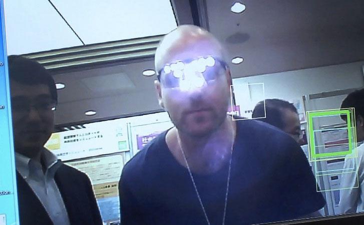 anti-glass-privacy-glasses
