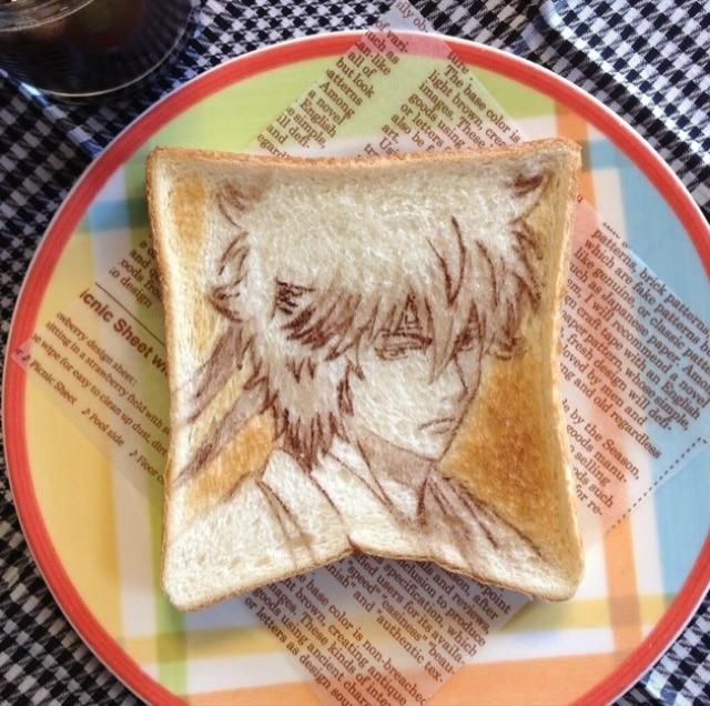 creative-art-on-toast-art