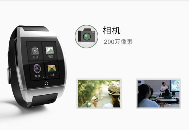 inwatch-android-watch-smartwatch