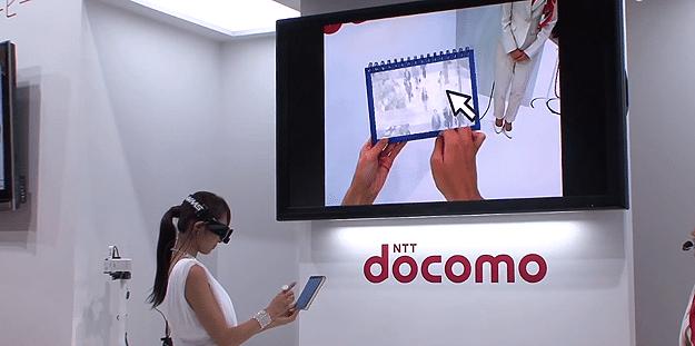 Docomo Heads Up Display