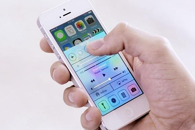 Hidden iOS Features Presented