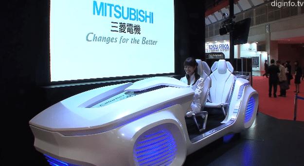 Mitsubishi EMIRAI Concept Car