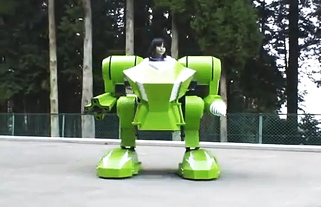Personal Walker Robot Toy