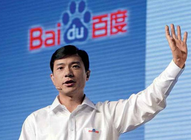 Top 10 Internet Entrepreneurs China