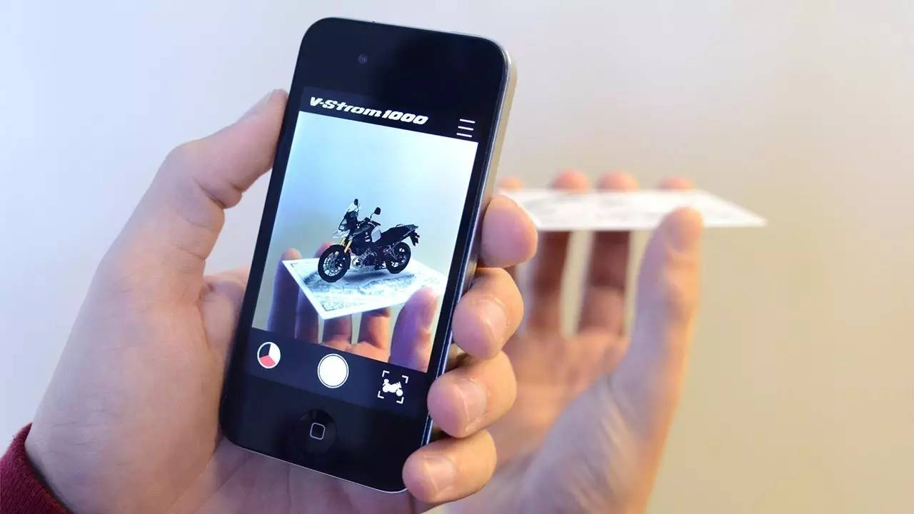 Augmented Reality Marketing Article Image