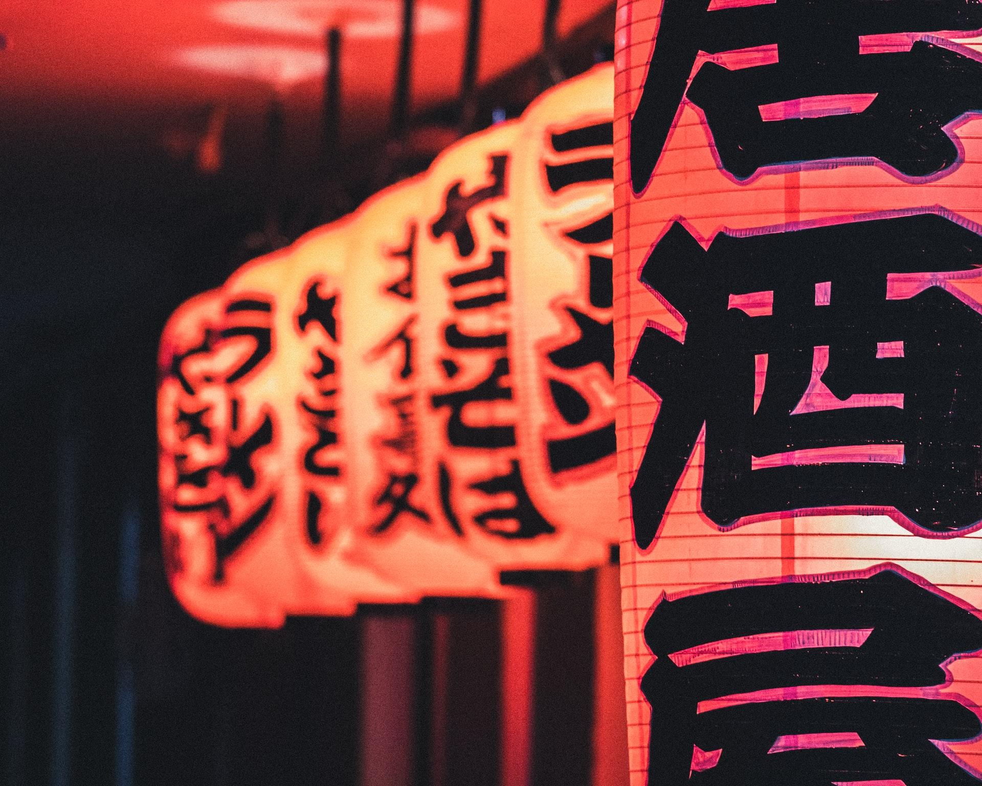 7 Reasons Learning Japanese Language Header Image